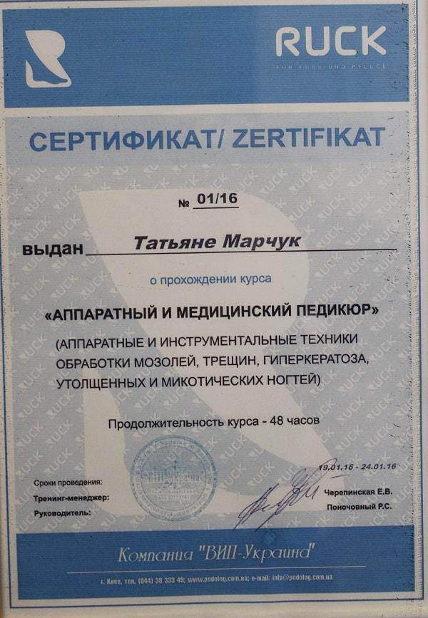 kodiystudio_marchuk_1