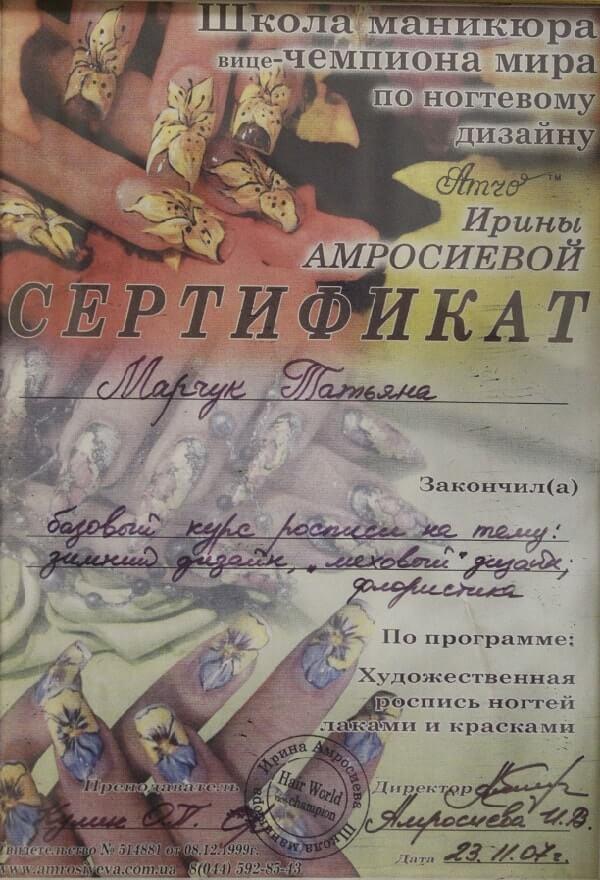 kodiystudio_marchuk_4