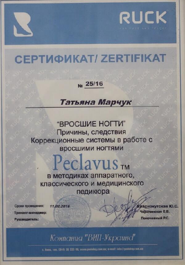 kodiystudio_marchuk_8
