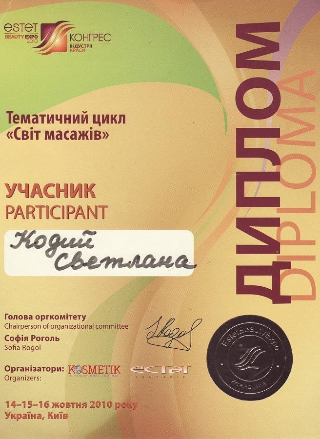 kodiy_svetlana_10