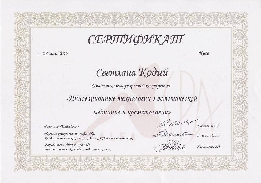 kodiy_svetlana_8