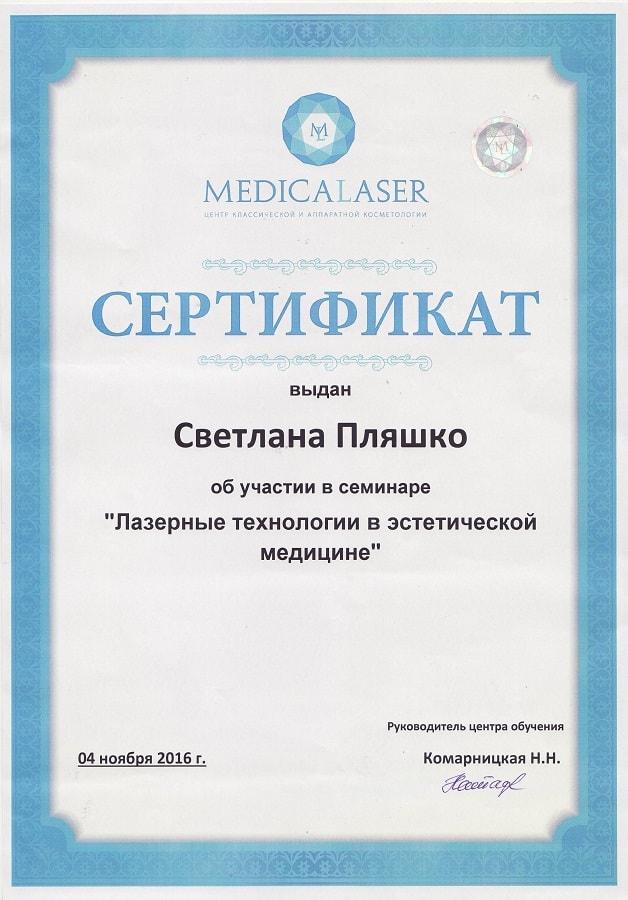 kodiystudio_pliashko_2