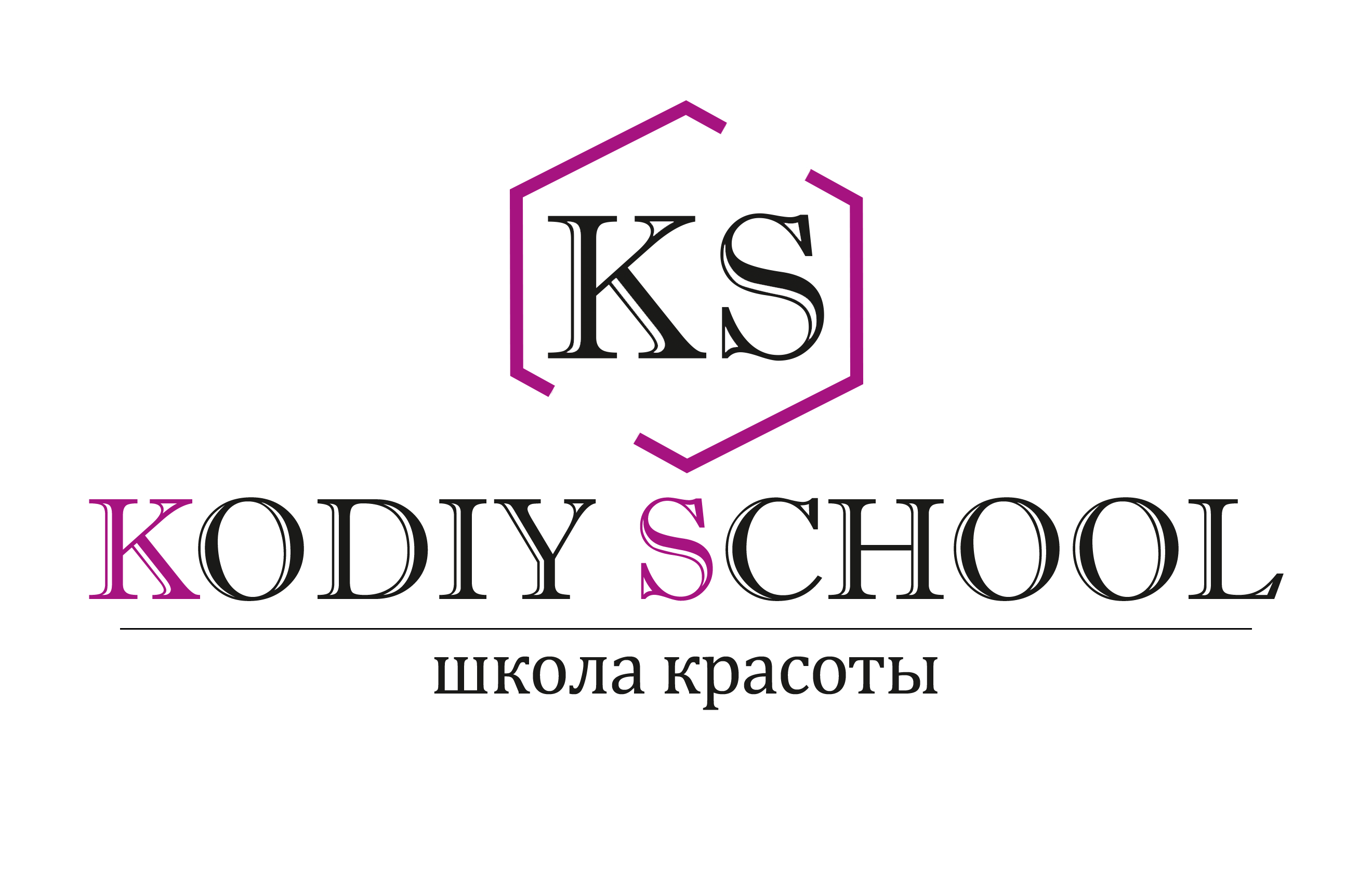 KODIY School. Школа красоты Кодий Скул